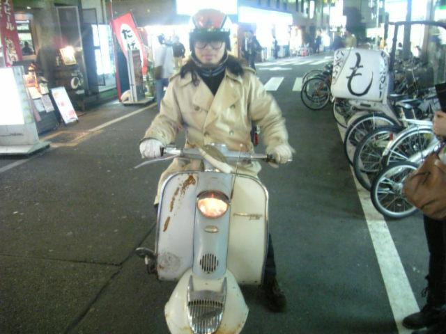 すごいバイク