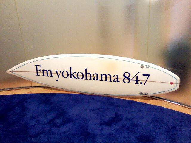 FMヨコハマ収録終了〜